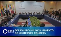 Isenção de compras em países do Mercosul passará para US$ 1 mil
