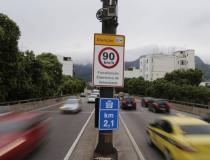 Agora é lei: Radares móveis de velocidade têm que ser visíveis
