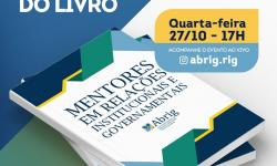Abrig lança livro desmistificando a atividade de RIG nesta quarta-feira (27/10)