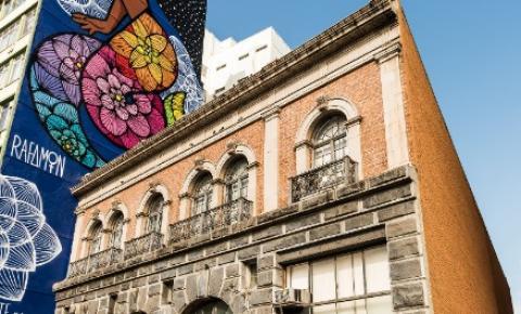 Arquivo Público promove concurso de monografias com prêmio de R$ 5 mil