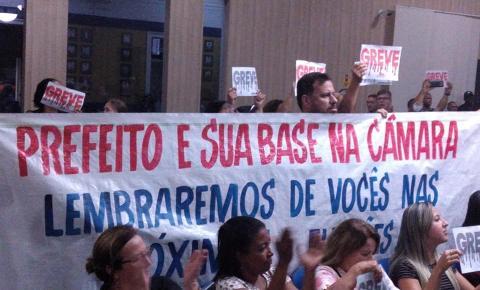 Servidores Municipais pressionam Câmara de Vereadores